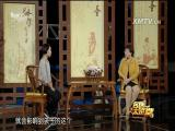 小心呵护 紫癜患儿 名医大讲堂 2017.03.24 - 厦门电视台 00:25:19