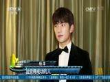 [中国电影报道]专访杨洋:相信自己才能成就自己