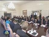 [视频]李克强同新西兰总理举行会谈
