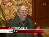 [北京新闻]纪念谭鑫培诞辰170周年 流派经典精品剧目展演