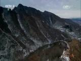 一段鲜为人知的北齐长城遗迹