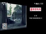 《城市梦想》第五集 姑娘,不哭! 00:57:20
