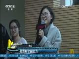 """[中国电影报道]黄轩""""变形记"""" 从""""国民初恋""""到""""缉毒硬汉"""""""