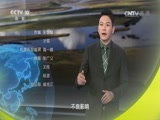 """解密""""浮山跃浪"""" 00:23:55"""
