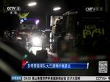 [欧冠]多特蒙德俱乐部大巴车遭爆炸物袭击