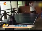 最中国范儿的猩猩