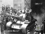 《军迷淘天下》 20170416 探秘装甲摇篮:59式坦克那些事