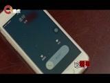 《走近中国消防》 20170417