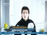 [中国电影报道]鹦鹉话外音