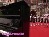 《大手牵小手》 20170422 走进桂林(二)