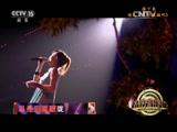 [精彩音乐汇]歌曲《当爱已成往事》 演唱:李宗盛 梁静茹