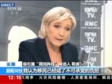 """[新闻30分]关注法国总统大选:反恐 就业 移民 候选人的""""三重门"""""""