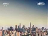 《城市梦想》第十集 流动的家 00:58:29