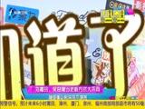 [娱乐乐翻天]刘嘉玲、吴奇隆当老板方式大不同 隆哥事必躬亲苦不堪言