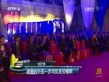 """[中国电影报道]谢芳 张艺谋 佟丽娅 林允玩命拍戏成""""劳模"""""""