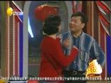 《将心比心》范伟 高秀敏 黑妹