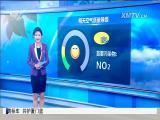 特区新闻广场 2017.5.3 - 厦门电视台 00:22:17
