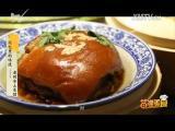苗准美食 2017.05.02 - 厦门电视台 00:11:16