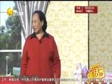 《金牌月哥》郭冬临 黄晓娟 孙桂田