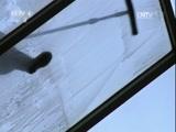 北京蜘蛛人 第二集 00:24:51