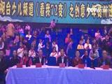 《看我72变》 20170506 贵州选拔活动 2