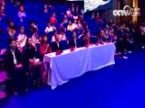 《看我72变》 20170506 创意少年贵州选拔活动 2