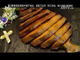 炫彩生活 2017.05.05 - 厦门电视台 00:07:06