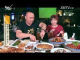 苗准美食 2017.05.06 - 厦门电视台 00:09:47