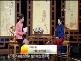 """""""胸""""险的痛 名医大讲堂 2017.05.08 - 厦门电视台 00:25:59"""