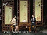 """骨髓里的""""伪装者""""  名医大讲堂 2017.05.09 - 厦门电视台 00:26:18"""