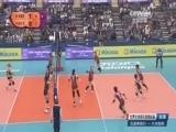 [排球]女排世俱杯小组赛:瓦基弗银行VS久光制药 2
