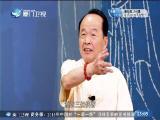 民间传说·神奇割鹿刀 斗阵来讲古 2017.05.12 - 厦门卫视 00:29:34
