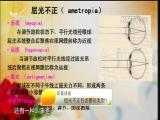选择全飞秒 选择微笑 名医大讲堂 2017.05.12 - 厦门电视台 00:25:15