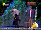 《老人与山》小沈阳 杨树林 宋晓峰 王小虎 董三毛