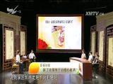 如何躲开冠心病的误区 名医大讲堂 2017.05.18 - 厦门电视台 00:24:13