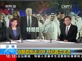《新闻30分》 20170521