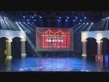 节目2:《豆豆历险记》 00:09:46