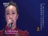 《中华情》 20170521