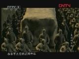 《发现之路》 20110915 复活的军团 第三集 死生之地