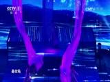 [星光大道]歌曲《野子》 演唱:林贞儿图片