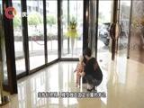 《走近中国消防》 20170529
