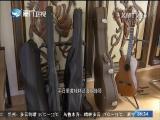 新闻斗阵讲 2017.5.30 - 厦门卫视 00:25:09