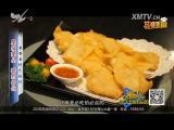 苗准美食 2017.05.29 - 厦门电视台 00:11:09