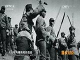 20170601 《武汉一九三八》系列 第二