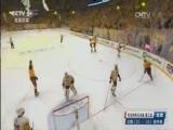 [NHL]后卫埃托莫门前劲射建功 掠夺者锁定胜局