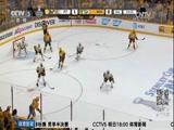 [冰雪]NHL总决赛 纳什维尔掠夺者主场五球大胜
