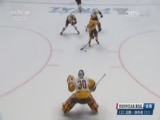 [NHL]掠夺者势不可挡 阿维德森单刀推射破门