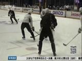 [NHL]企鹅队训练进攻 掠夺者队想要胜利
