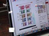 出租屋里的假币工厂 视点 2017.6.16 - 厦门电视台 00:14:28