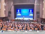 厦视新闻 2017.6.18 - 厦门电视台 00:24:51